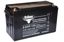RUTRIKE 6-EVF-120 (12V120A/H C3) - ГЕЛЕВЫЙ ТЯГОВЫЙ АККУМУЛЯТОР