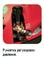 Portotecnica NEW ELITE-C 1813P T с пенокомплектом в сборе - мойка высокого давления - фото 15880