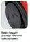 Portotecnica NEW ELITE-C 1813P T с пенокомплектом в сборе - мойка высокого давления - фото 15882